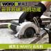 Профессиональный плиткорез WORX - WU072 / 073
