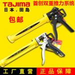Пистолет для герметика TAJIMA