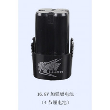 Аккумуляторы для Супер шуруповерта - LongYun