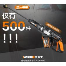 Мойка высокого давления WORX  WG644E - 40V - Б/У