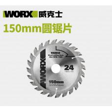 Диск для циркулярной пилы WORX - WU531.9
