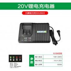 Зарядное устройство WORX - WA3922