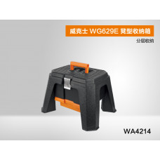 Многофункциональный ящик WORX - WA4214