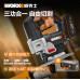 Лобзик WORX - WX543