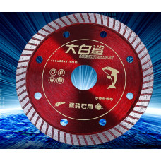 Диск алмазный 105х1,4х16-20 мм.