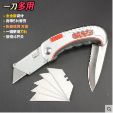 Нож строительный - 2 в 1.